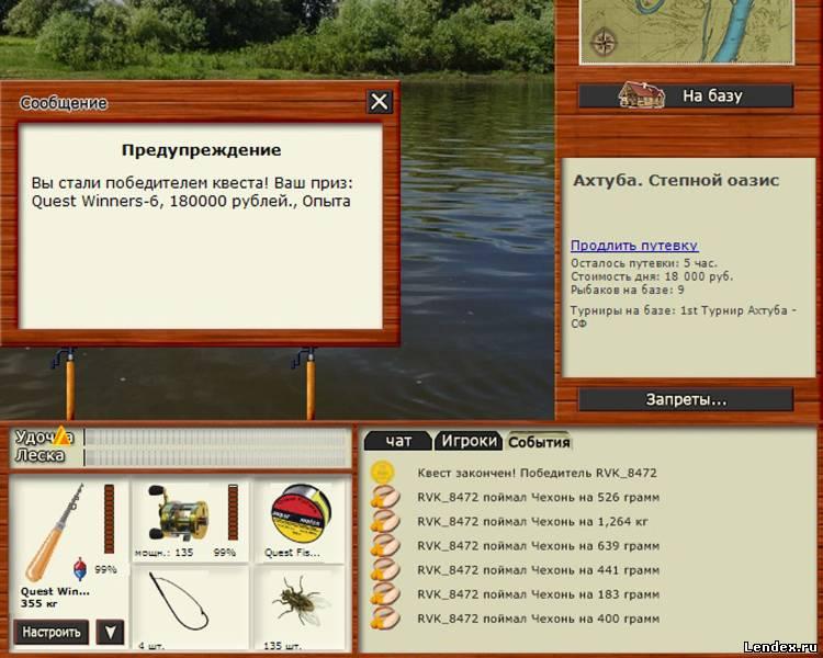 иметь собой лопасня русская рыбалка 3 000 рублей