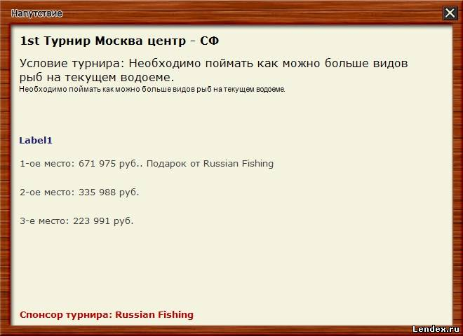 болгария рыбалка турнир количество