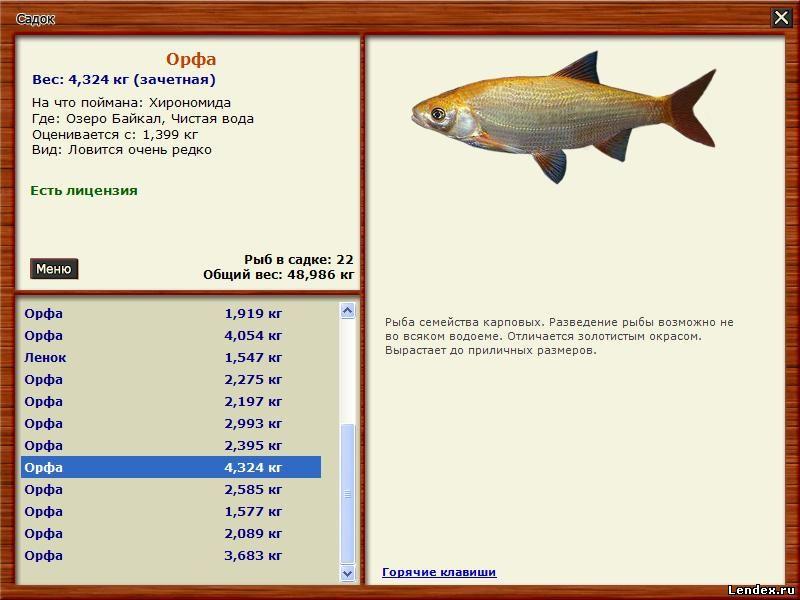 Русская рыбалка 3 как сделать раковую шейку 4