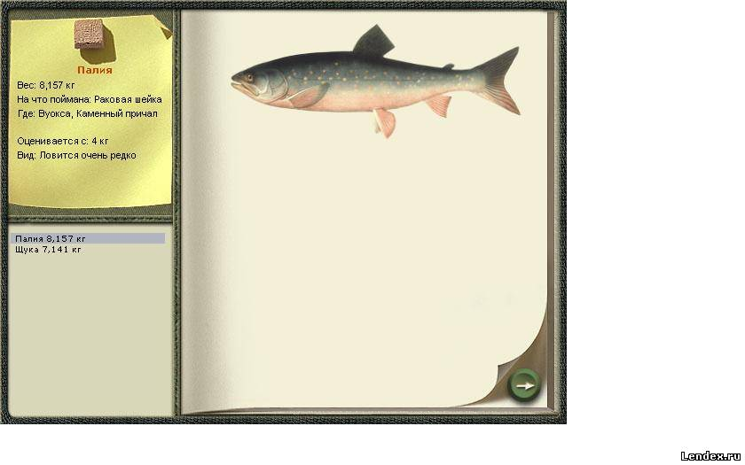 Русская рыбалка как сделать раковую шейку
