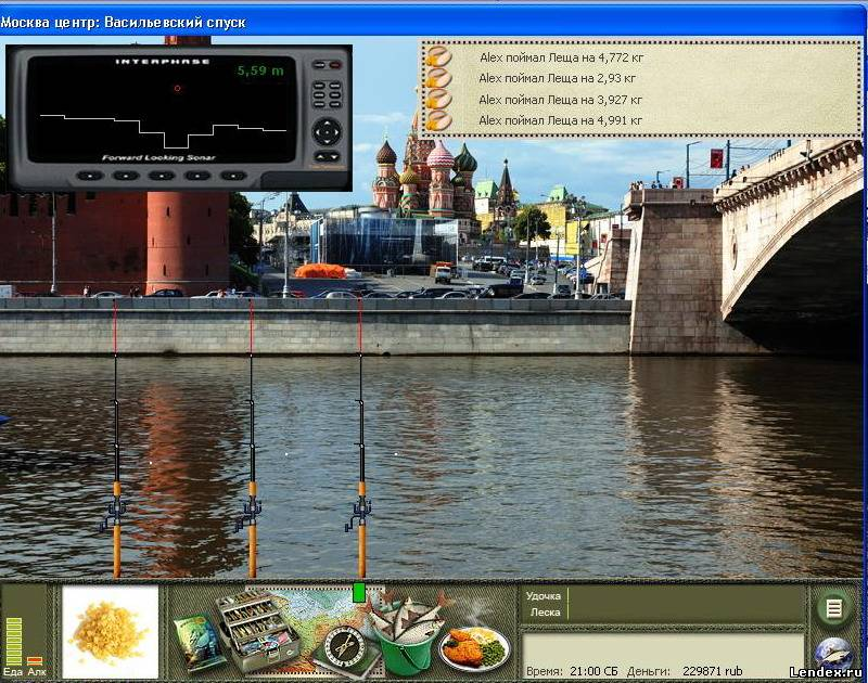 центр рыболова москва