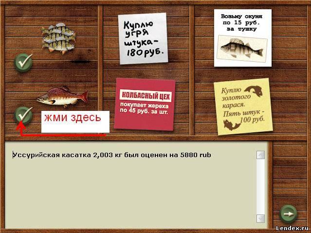 приманка fishhungry оптом