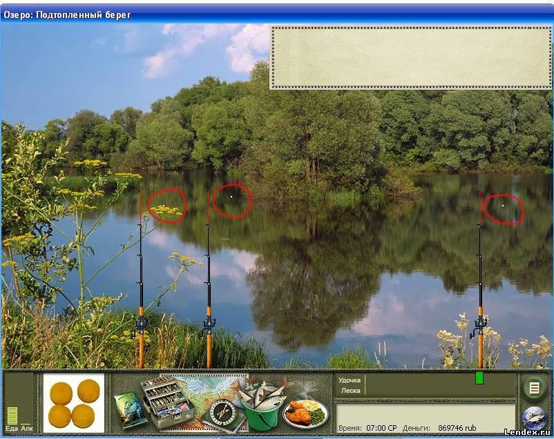 ангара где ловить зачетную рыбу 3.7.5