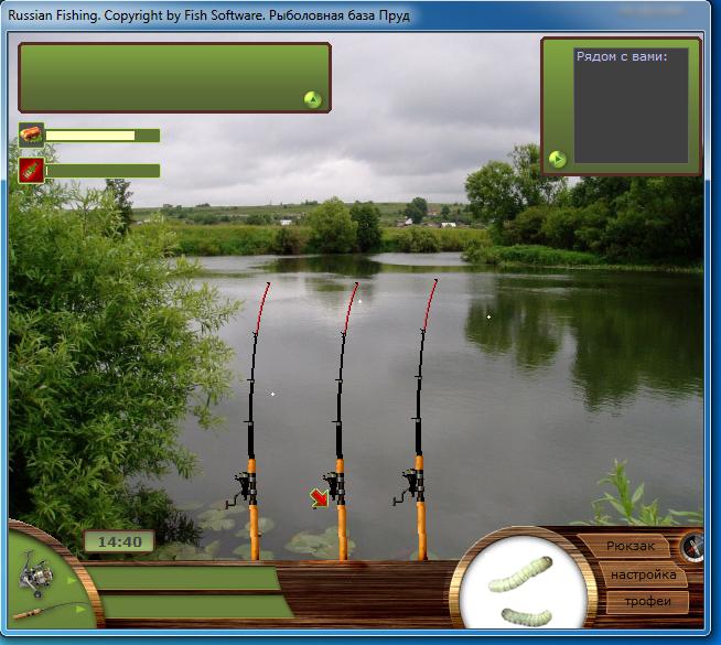 рыбалка для pc - фото 5